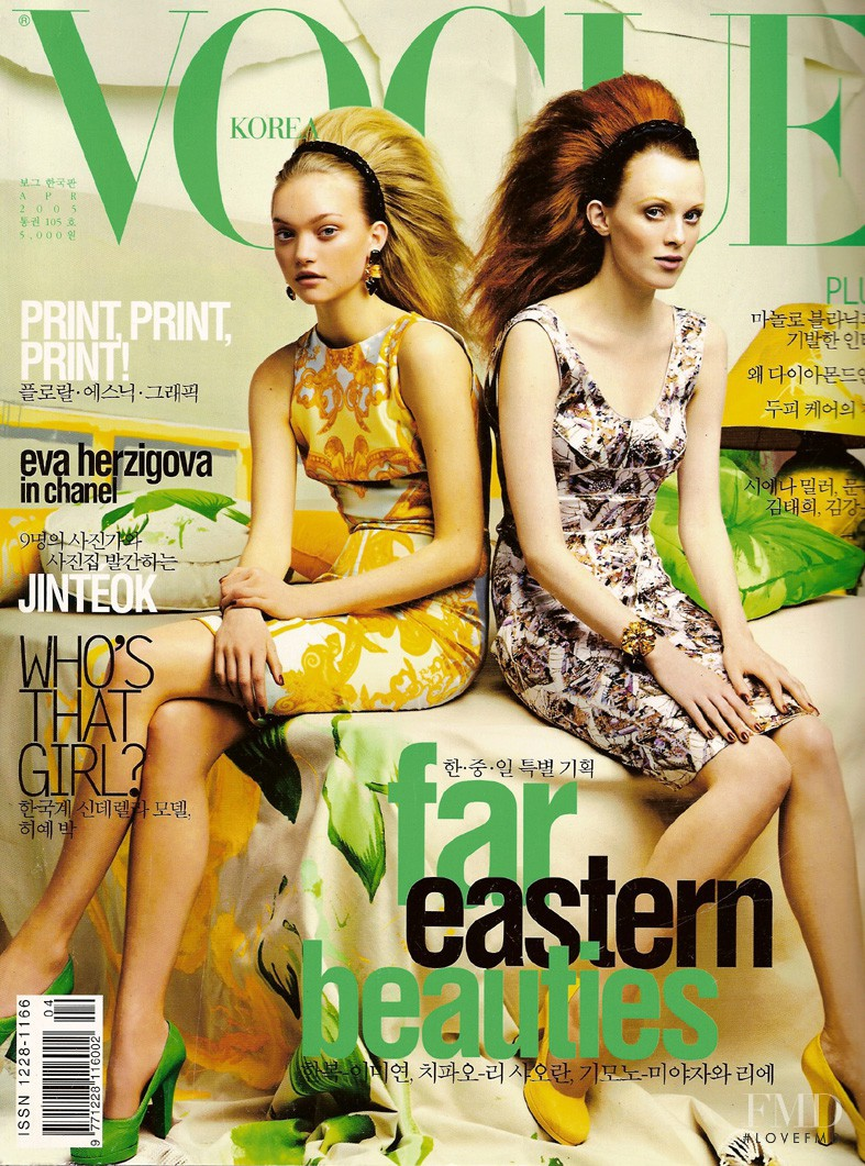 Karen Elson, Gemma Ward featured on the Vogue Korea cover from April 2005