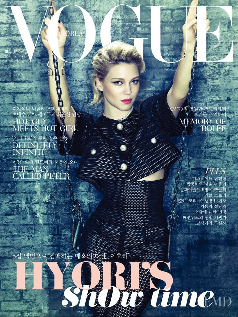 Léa Seydoux featured on the Vogue Korea cover from May 2013