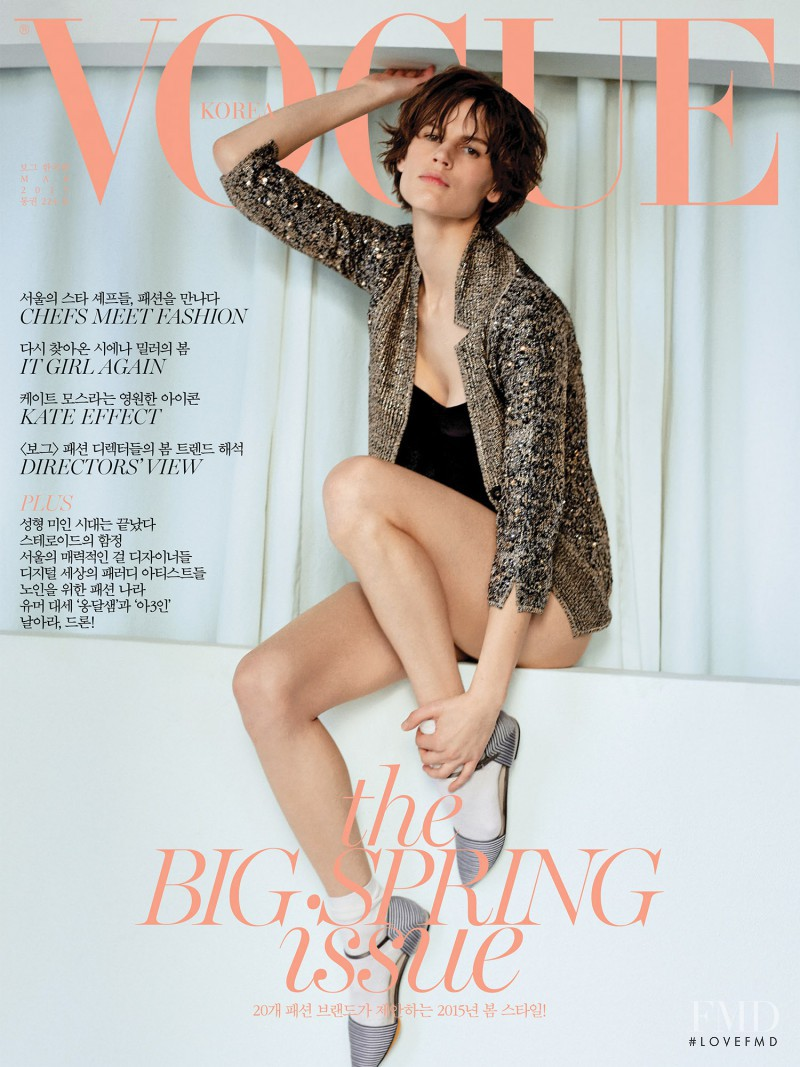 Saskia de Brauw featured on the Vogue Korea cover from March 2015