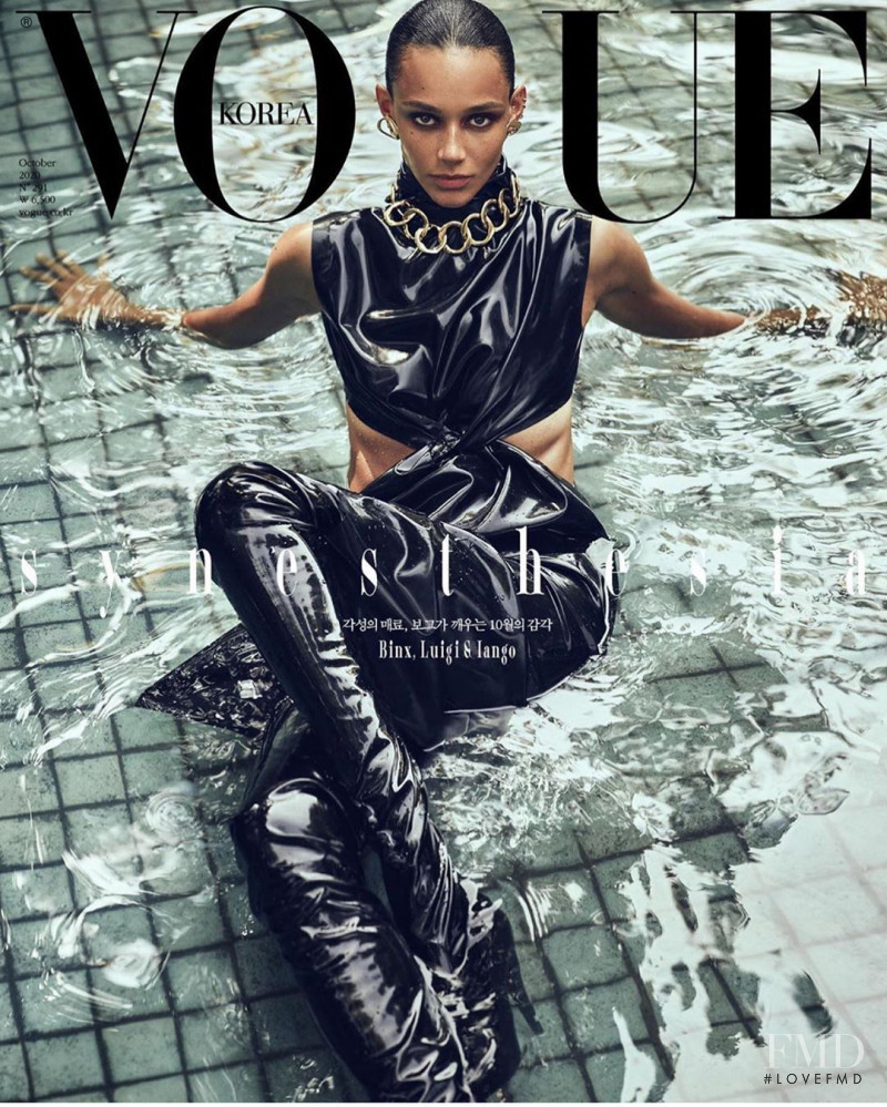 Binx Walton featured on the Vogue Korea cover from October 2020