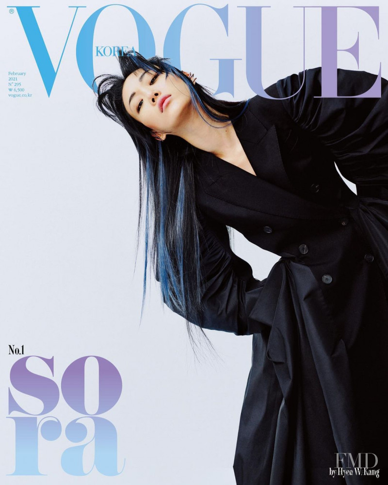 So Ra Choi featured on the Vogue Korea cover from February 2021
