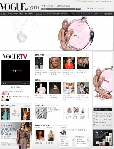 Vogue.co.kr