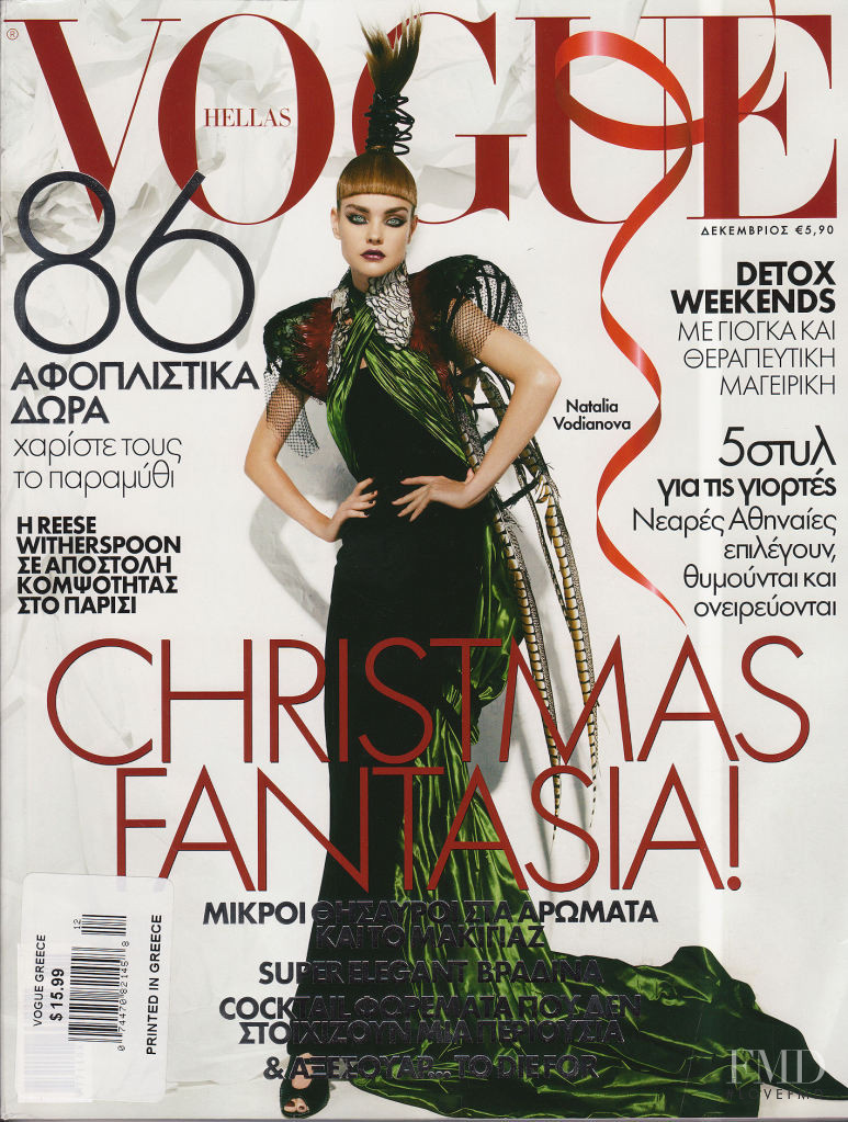 Natalia Vodianova featured on the Vogue Greece cover from March 2003