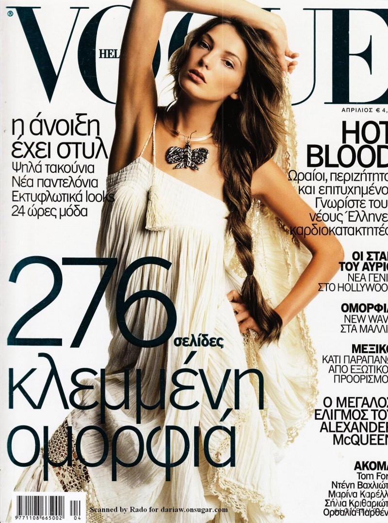 Daria Werbowy featured on the Vogue Greece cover from April 2004
