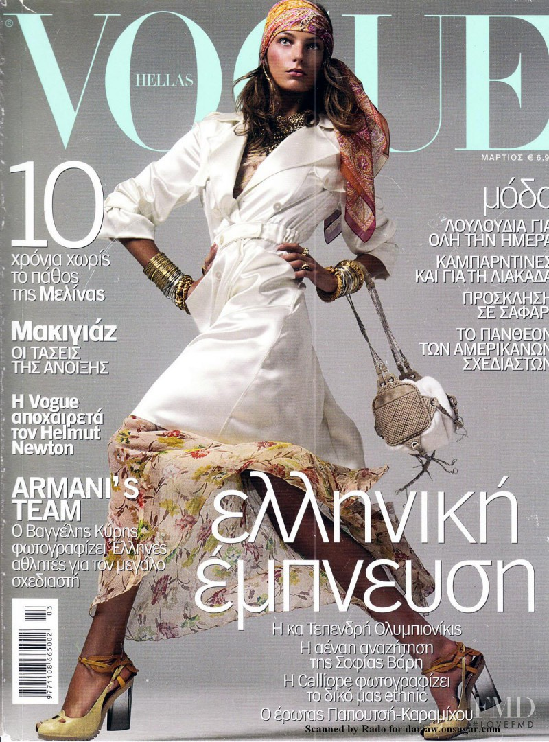 Daria Werbowy featured on the Vogue Greece cover from March 2004