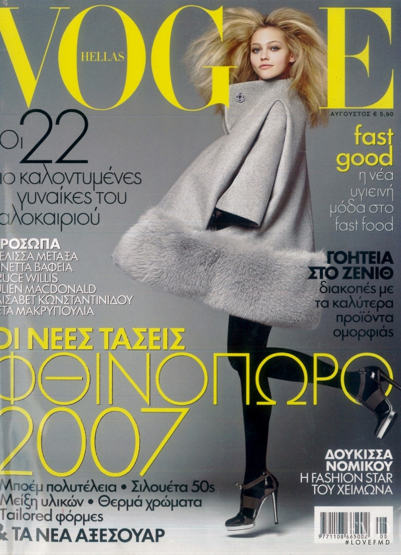 Natasha Poly featured on the Vogue Greece cover from August 2007