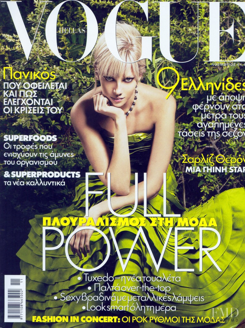 Julia Alexandratou featured on the Vogue Greece cover from November 2007