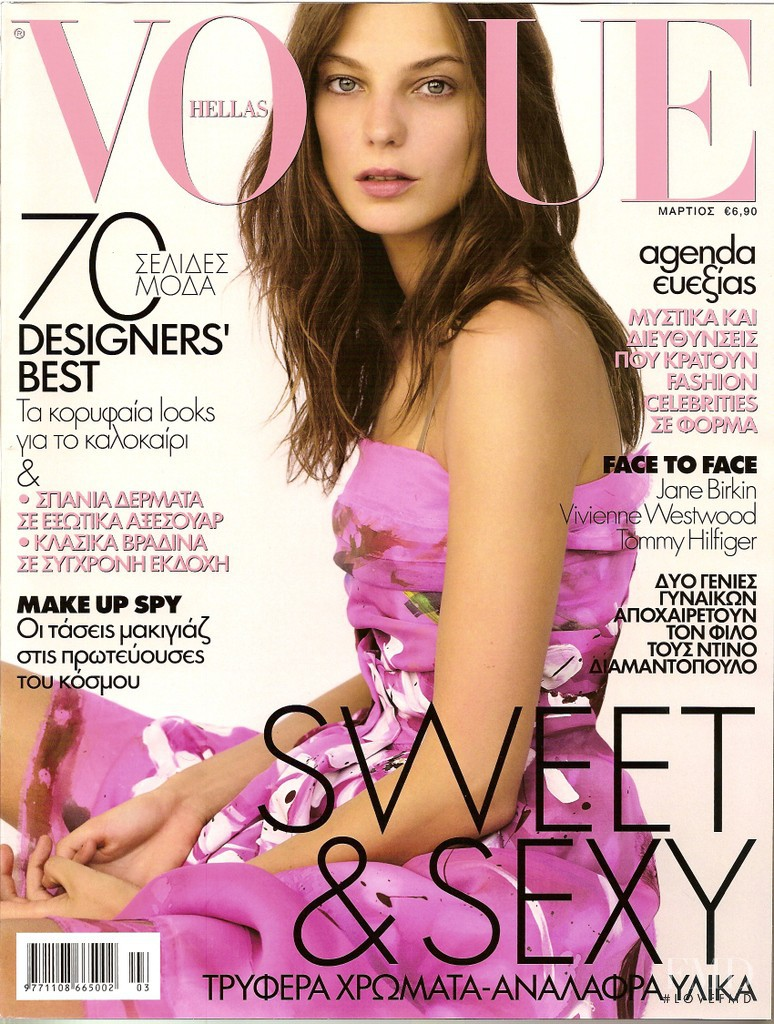 Daria Werbowy featured on the Vogue Greece cover from March 2008