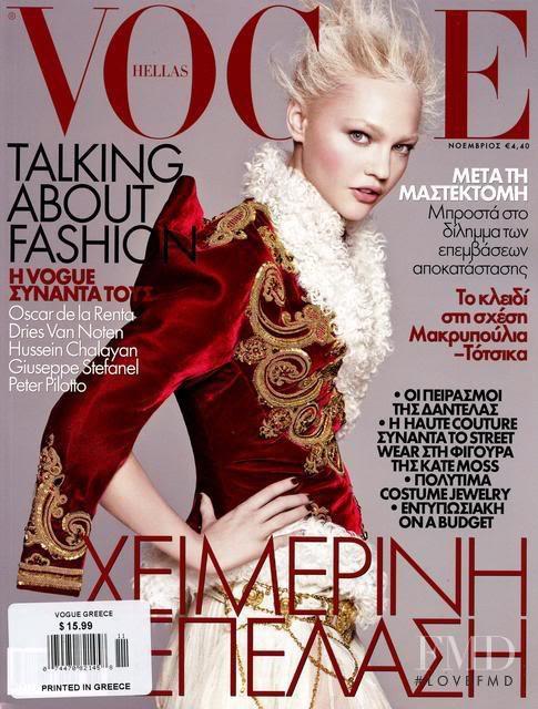 Sasha Pivovarova featured on the Vogue Greece cover from November 2008