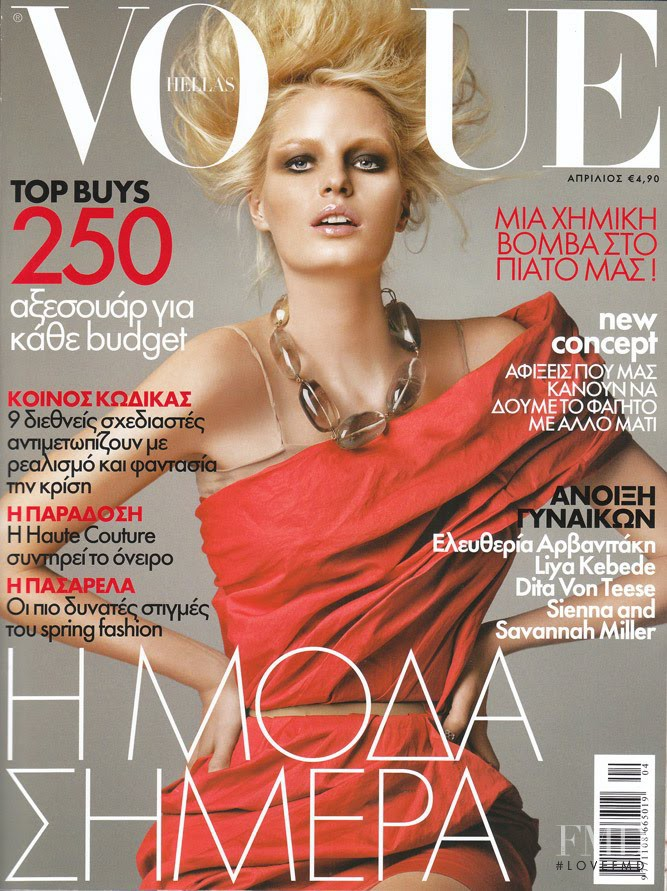 Caroline Winberg featured on the Vogue Greece cover from April 2010
