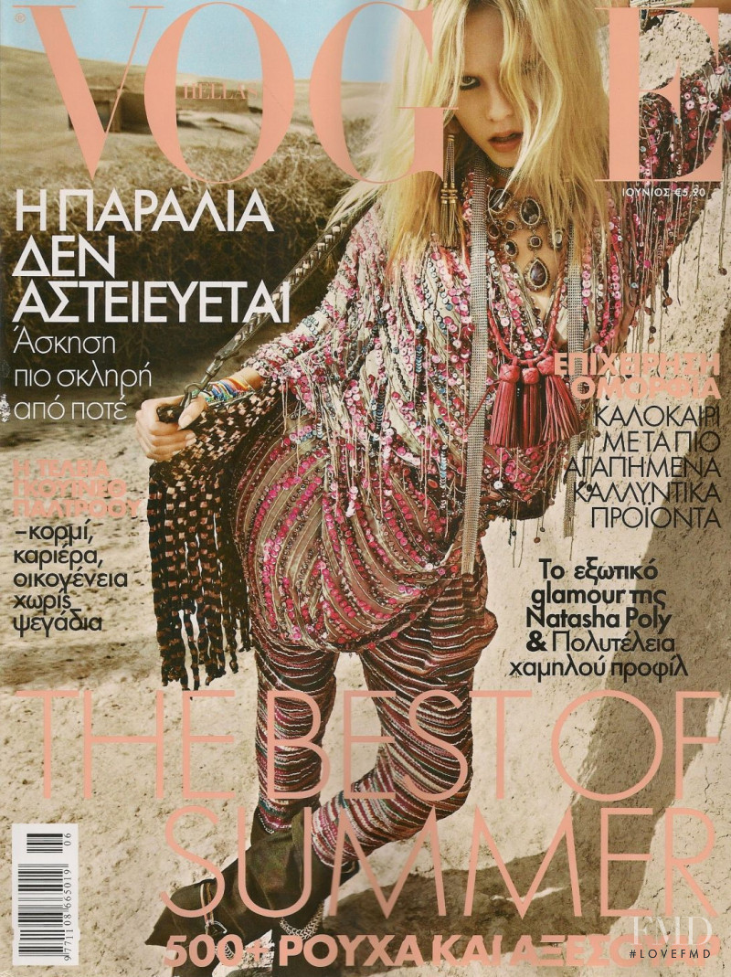 Natasha Poly featured on the Vogue Greece cover from June 2010