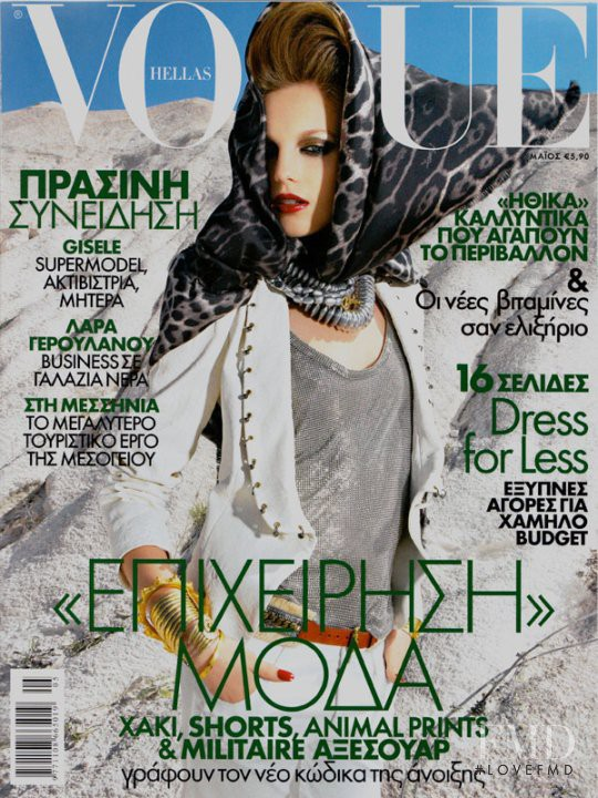Josefine Ekman Nilsson featured on the Vogue Greece cover from May 2010