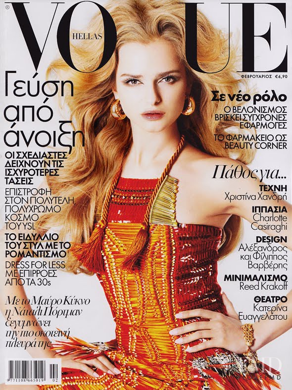 Anna Zakusylo featured on the Vogue Greece cover from February 2011