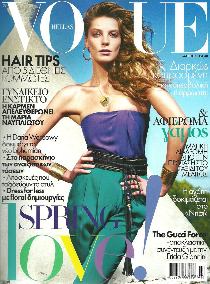 Daria Werbowy featured on the Vogue Greece cover from March 2011