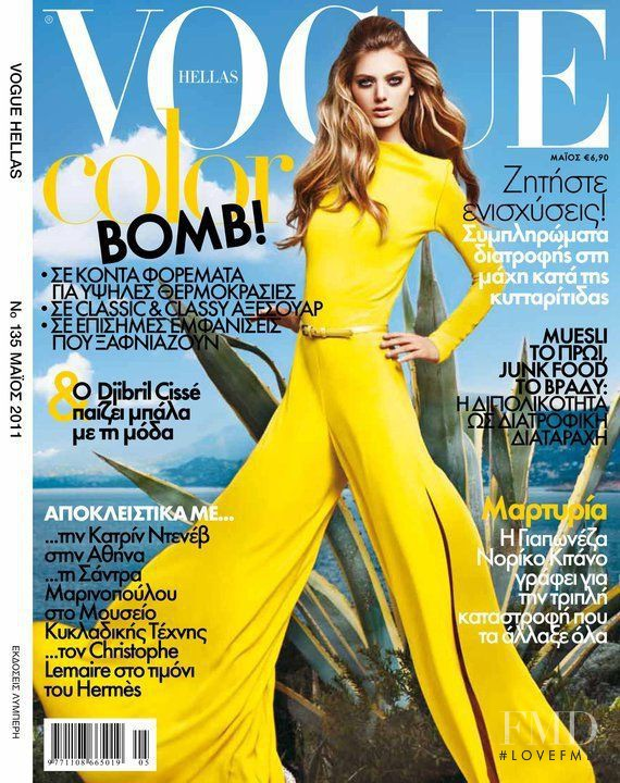 Bregje Heinen featured on the Vogue Greece cover from May 2011