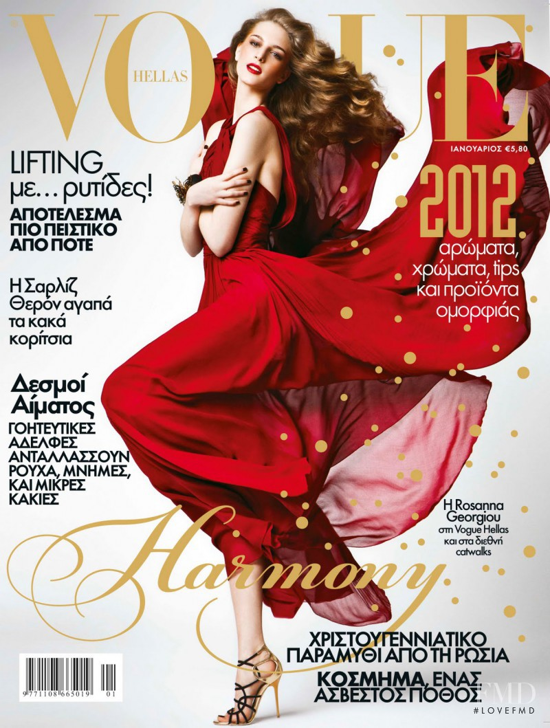 Rosanna Georgiou featured on the Vogue Greece cover from January 2012