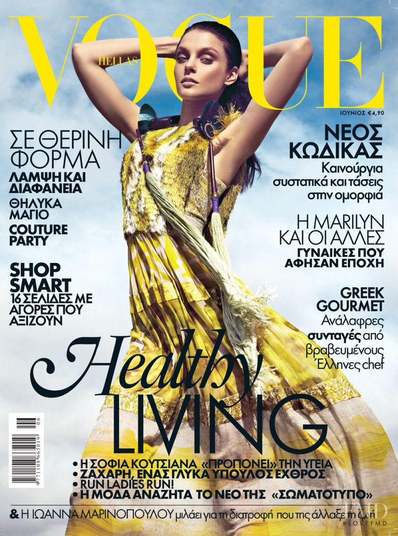 Jessica Stam featured on the Vogue Greece cover from June 2012