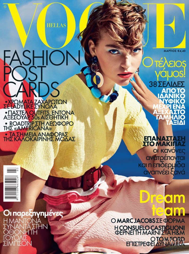 Arizona Muse featured on the Vogue Greece cover from March 2012