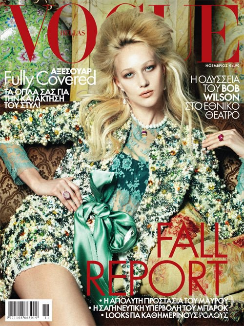 Eri Polychronidou featured on the Vogue Greece cover from November 2012