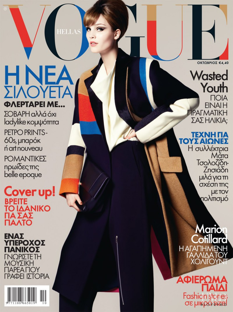 Julija Steponaviciute featured on the Vogue Greece cover from October 2012