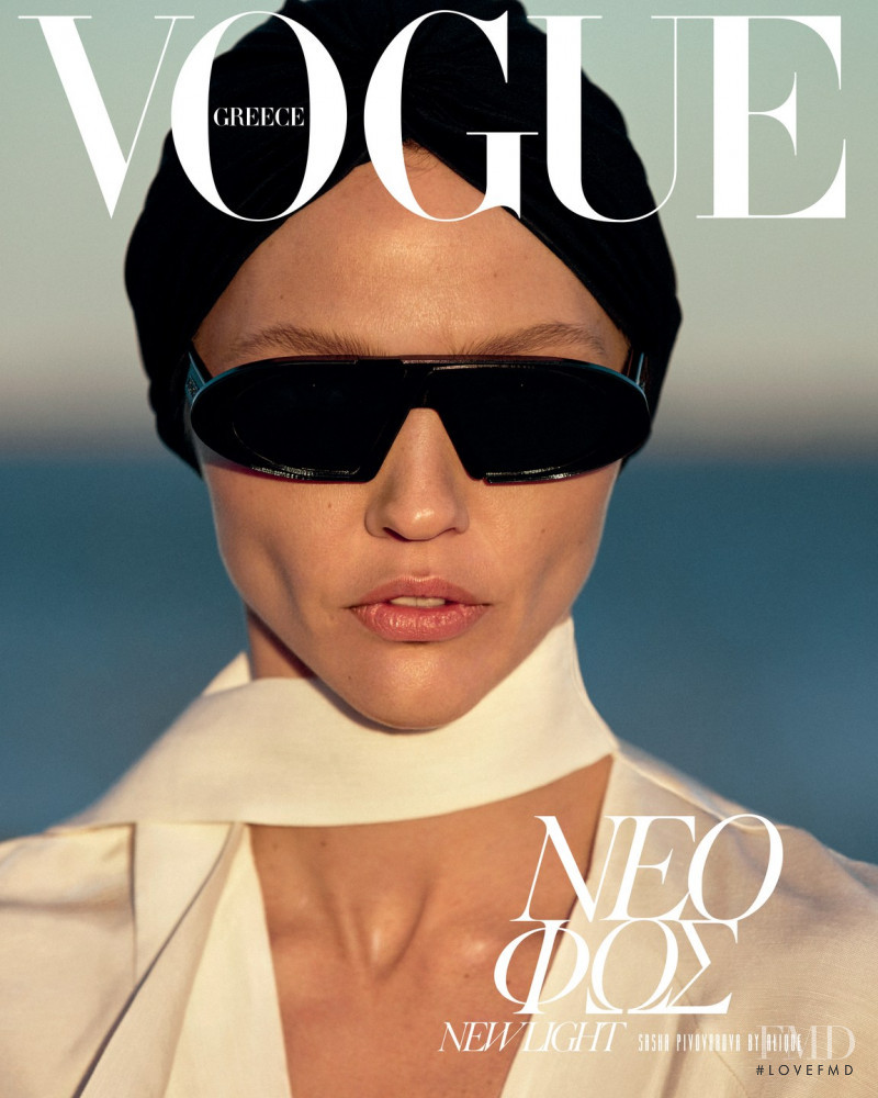 Sasha Pivovarova featured on the Vogue Greece cover from May 2019