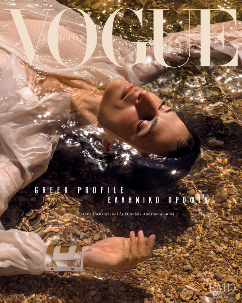 Esther Mastroyianni featured on the Vogue Greece cover from July 2020