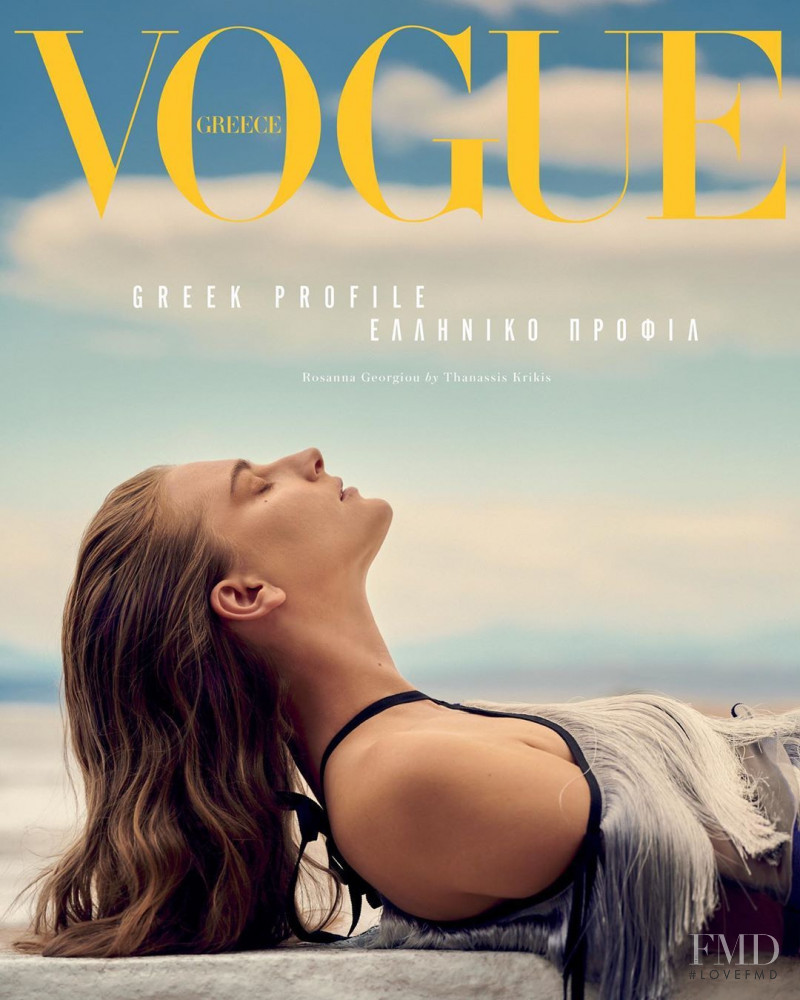 Rosanna Georgiou featured on the Vogue Greece cover from July 2020