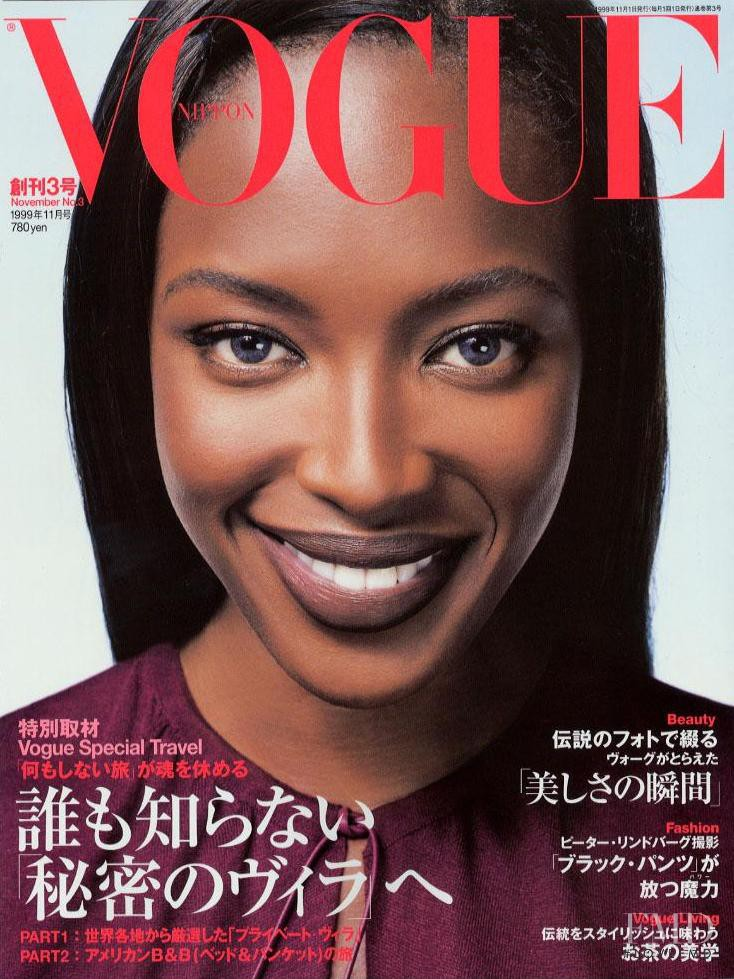 Naomi Campbell featured on the Vogue Japan cover from November 1999