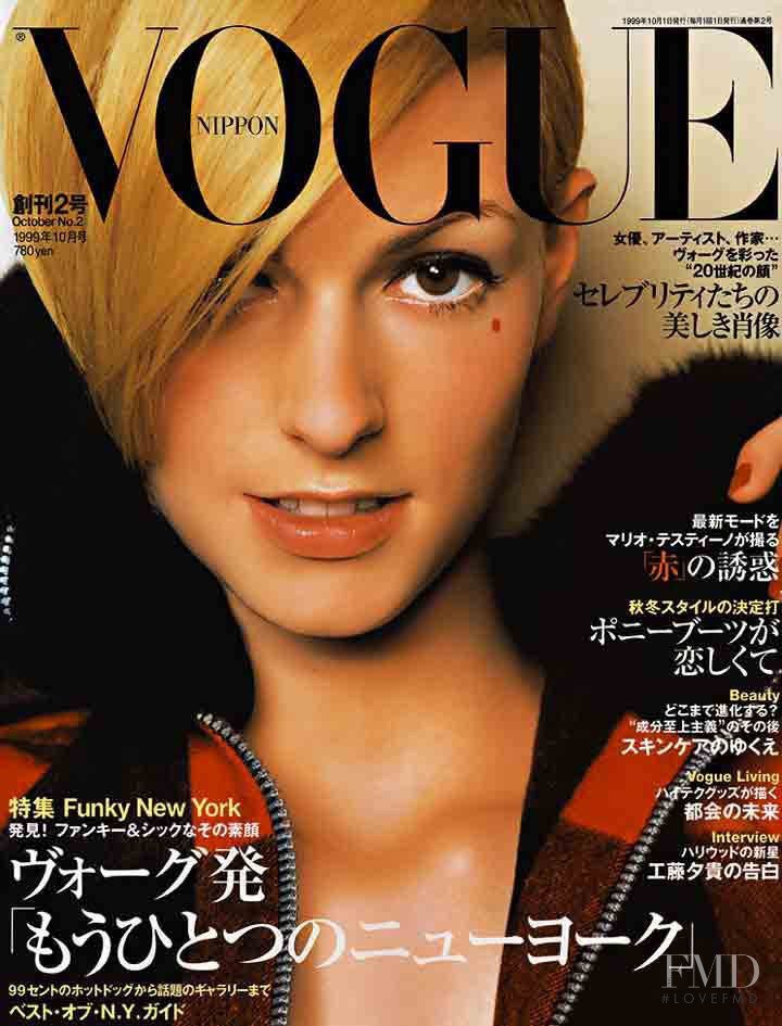 Jacquetta Wheeler featured on the Vogue Japan cover from October 1999