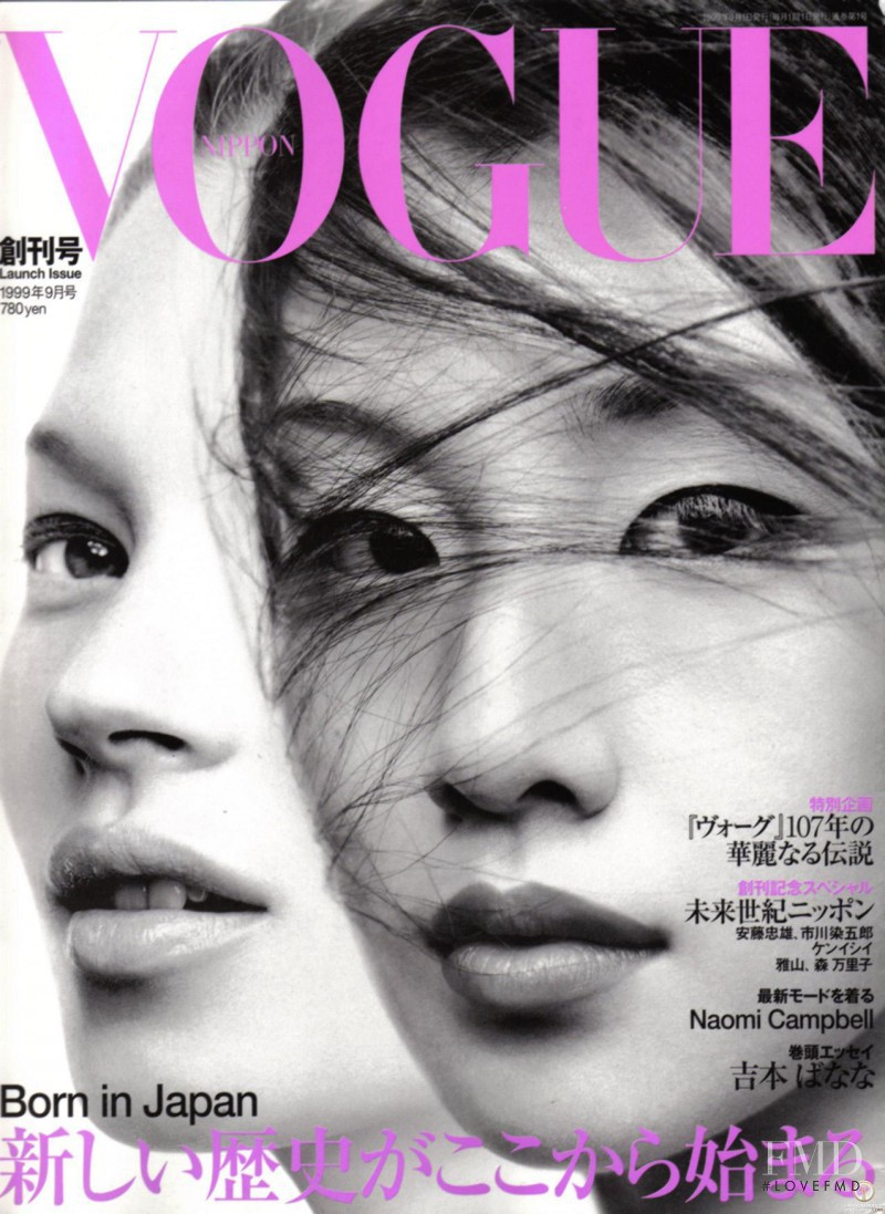 Mikiko Sasaki featured on the Vogue Japan cover from September 1999