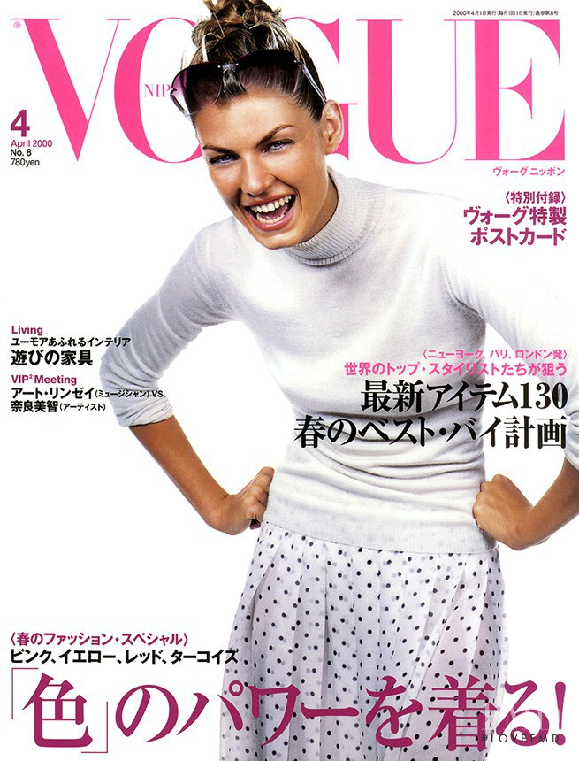 Angela Lindvall featured on the Vogue Japan cover from April 2000