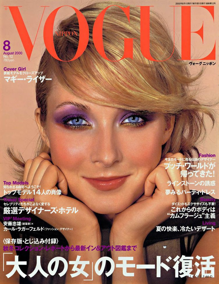 Maggie Rizer featured on the Vogue Japan cover from August 2000