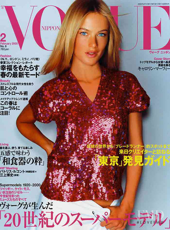 Carolyn Murphy featured on the Vogue Japan cover from February 2000