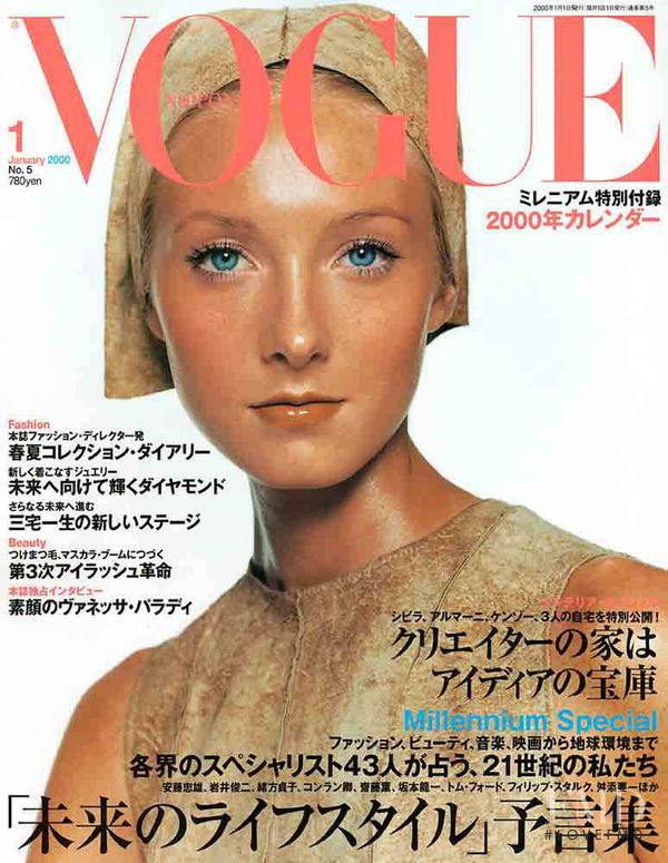 Maggie Rizer featured on the Vogue Japan cover from January 2000