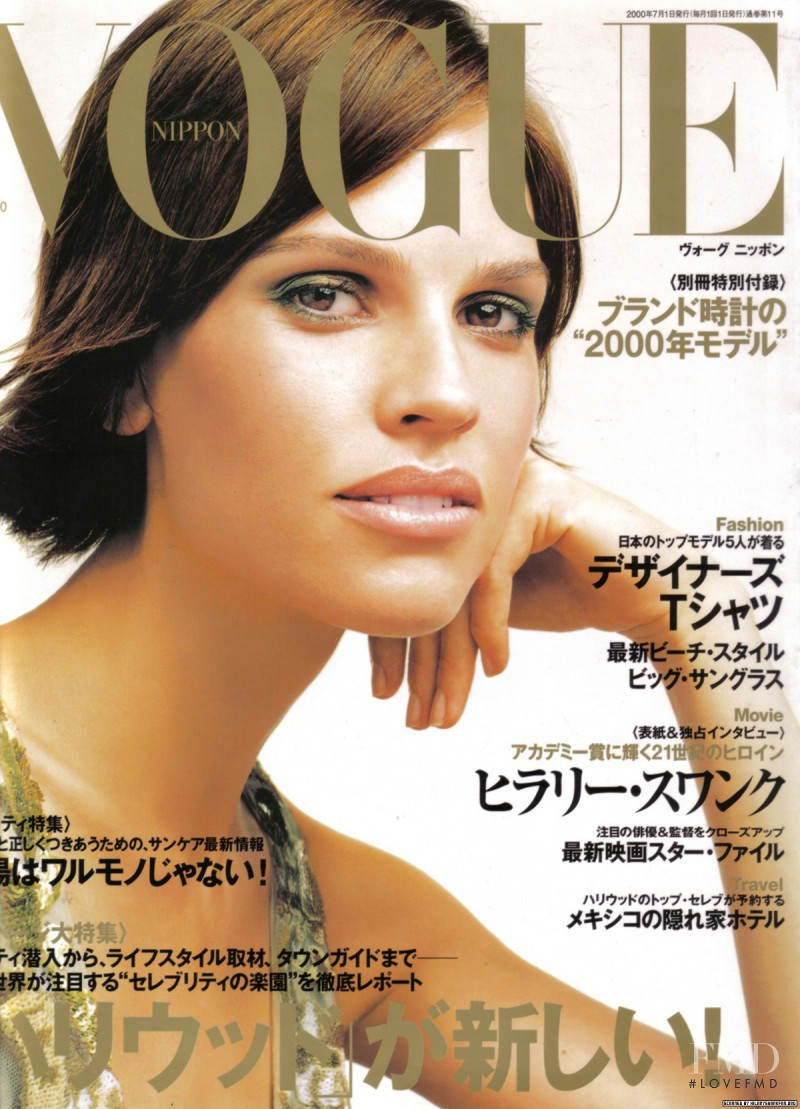Hilary Swank featured on the Vogue Japan cover from July 2000