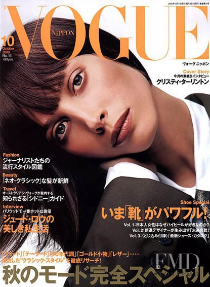 Christy Turlington featured on the Vogue Japan cover from October 2000