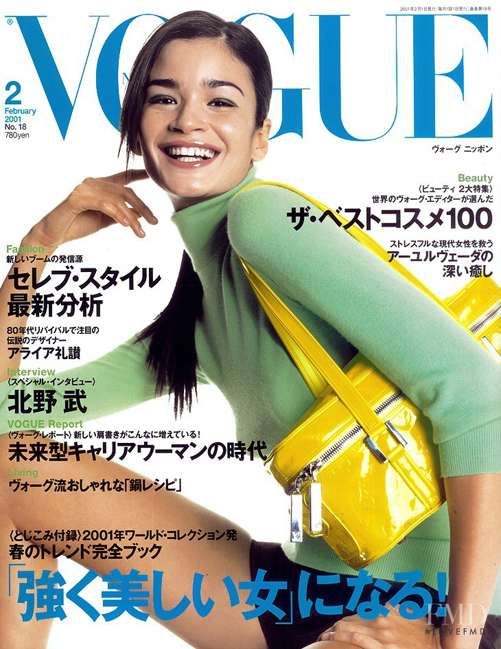 Caroline Ribeiro featured on the Vogue Japan cover from February 2001