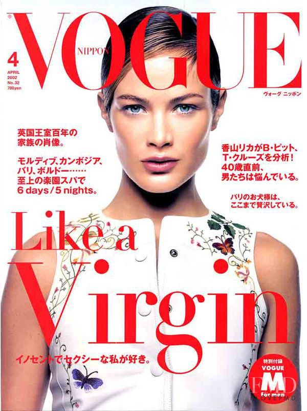 Carolyn Murphy featured on the Vogue Japan cover from April 2002