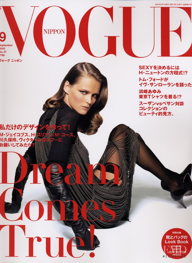 Carmen Kass featured on the Vogue Japan cover from September 2002