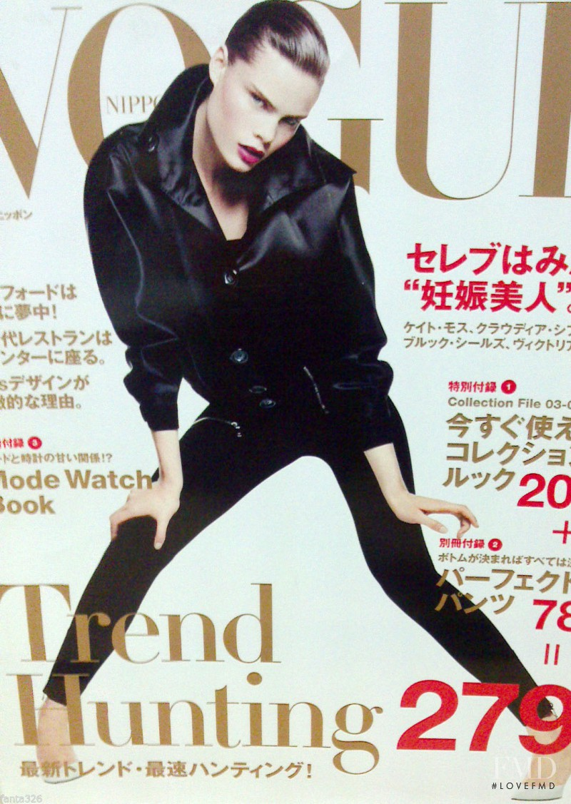 Adina Fohlin featured on the Vogue Japan cover from August 2003