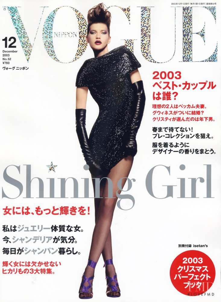 featured on the Vogue Japan cover from December 2003