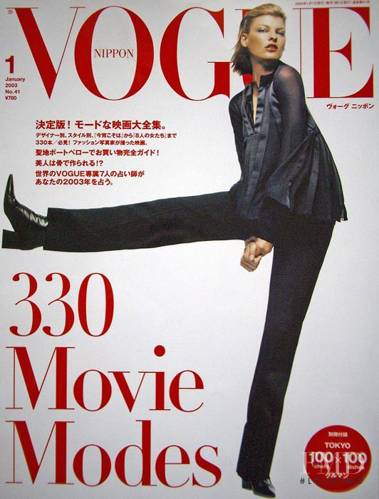 Linda Evangelista featured on the Vogue Japan cover from January 2003