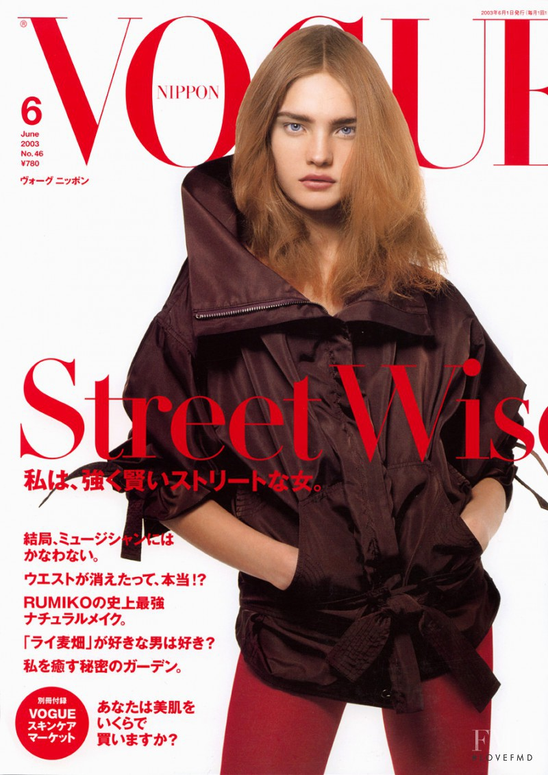 Natalia Vodianova featured on the Vogue Japan cover from June 2003