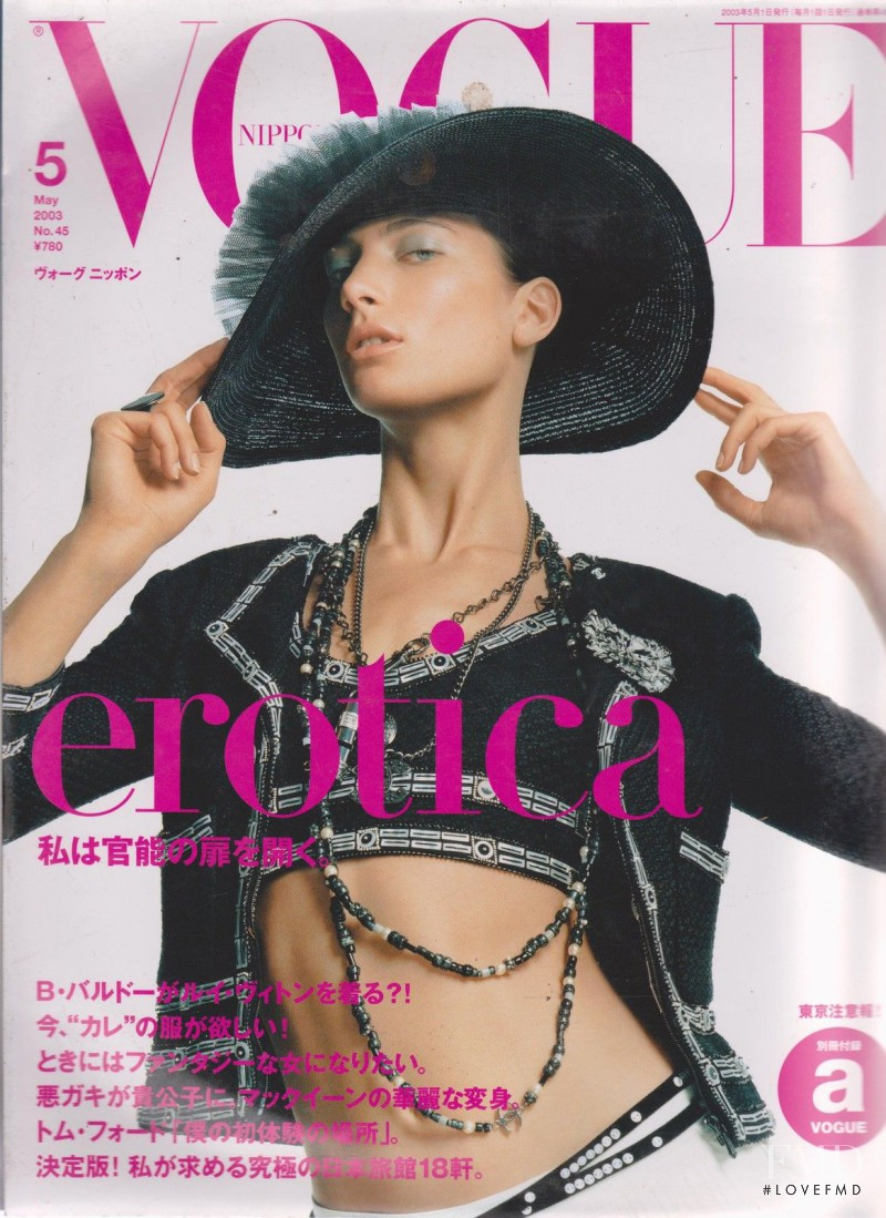 Jessica Miller featured on the Vogue Japan cover from May 2003