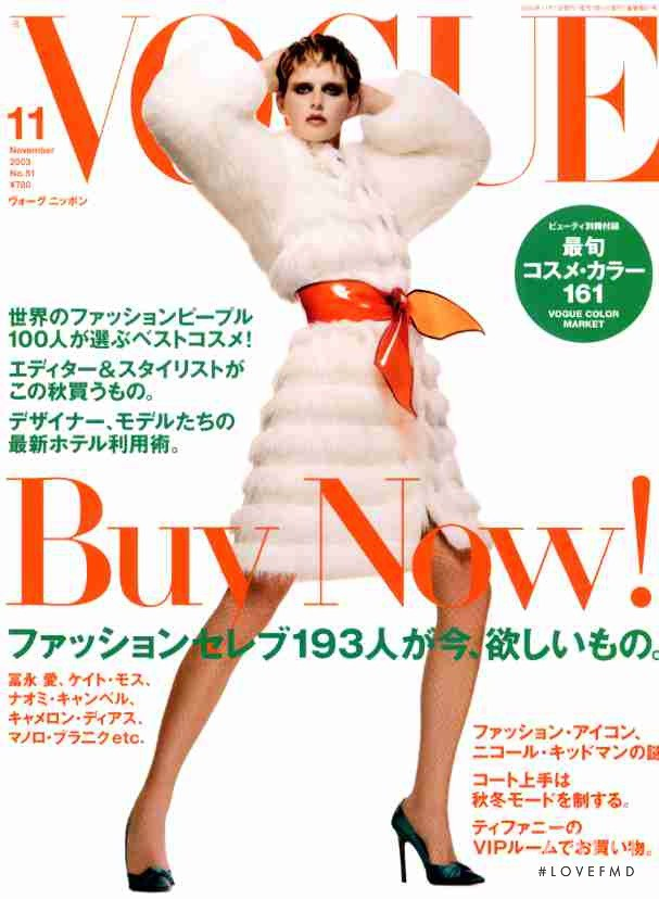 Stella Tennant featured on the Vogue Japan cover from November 2003