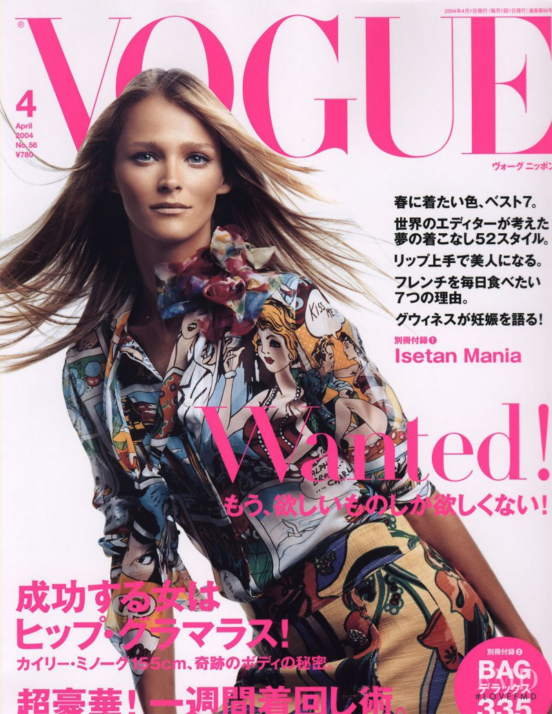 Carmen Kass featured on the Vogue Japan cover from April 2004