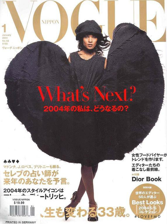 Liya Kebede featured on the Vogue Japan cover from January 2004