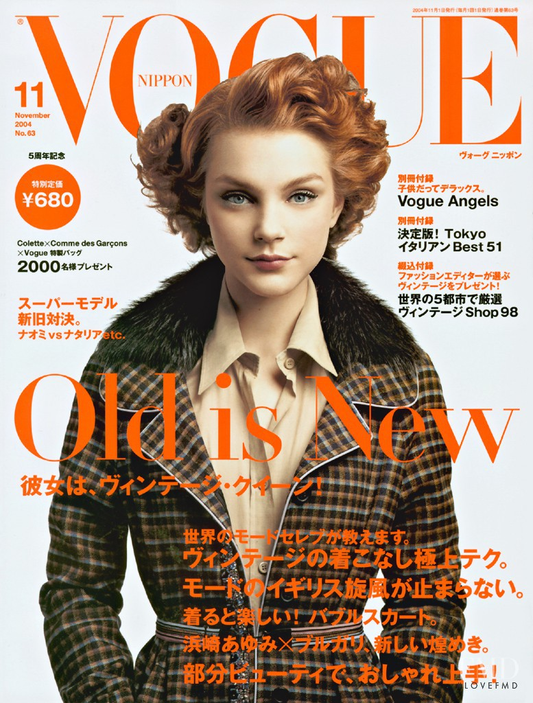Jessica Stam featured on the Vogue Japan cover from November 2004
