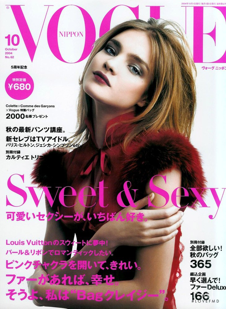 Natalia Vodianova featured on the Vogue Japan cover from October 2004