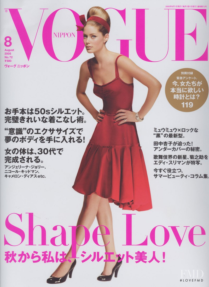 Doutzen Kroes featured on the Vogue Japan cover from August 2005